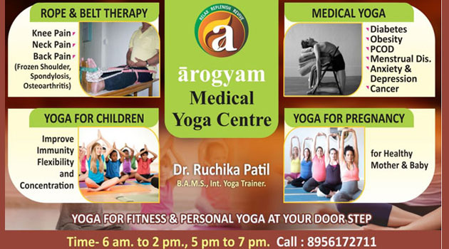 Arogyam Kerala Ayurveda  Panchakarma & Medical Yoga Center-Sangli