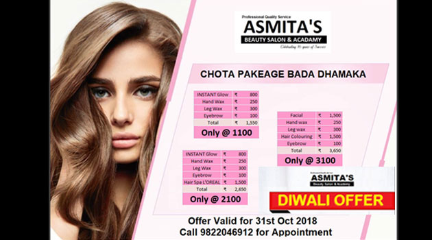 Asmita's  Beauty Salon &  Academy -Sangli